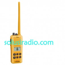 ICOM IC-GM1600E